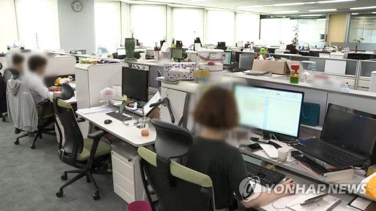 사진은 기사 중 특정 표현과 무관. [이미지출처=연합뉴스]