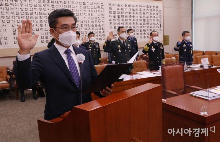 [포토] 증인선서하는 서욱 장관