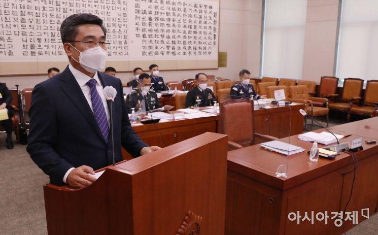 [포토] 업무보고하는 서욱 장관