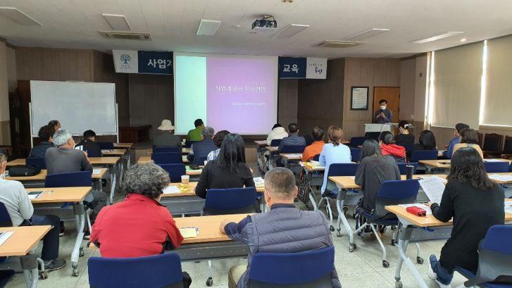 곡성명품농업대학, 전문 강사 초빙 사업계획 수립·작성요령 교육
