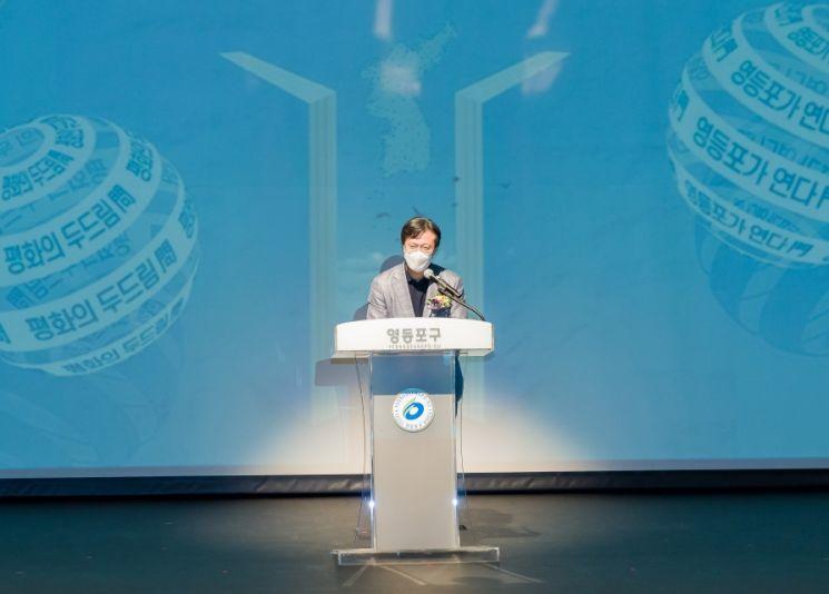 [포토]채현일 영등포구청장, 평화통일 뮤지컬 토크콘서트 참석