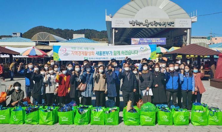 한국수력원자력 새울원자력본부는 23일 울주군 남창 옹기종기 전통시장에서 지역아동센터 생필품 지원을 위한 장보기 행사를 했다.