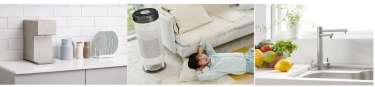 왼쪽부터 코웨이 '아이콘' 정수기, 청호나이스 '뉴 히어로' 공기청정기, 교원그룹 '웰스 듀얼' 살균수기
