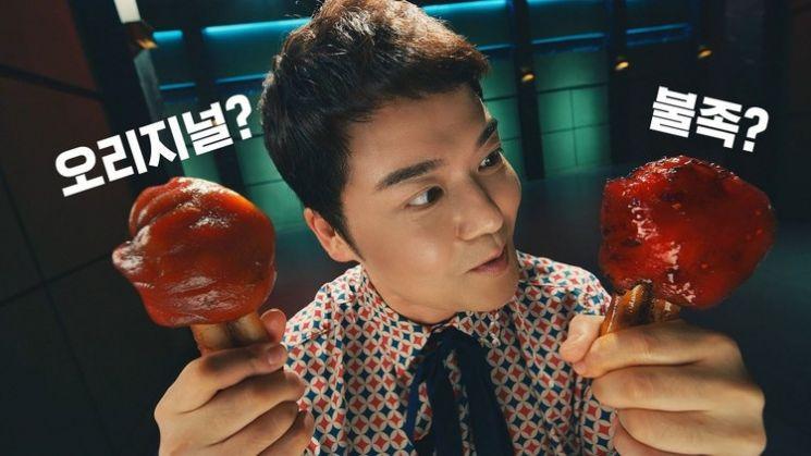외식유통업계, 'FUN'한 광고가 대세…코로나로 지친 소비자 공략