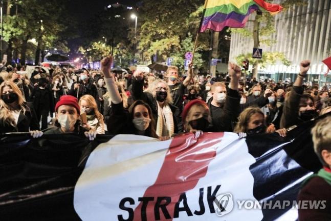 23일(현지시간) '기형아 낙태는 위헌' 판결 규탄하는 폴란드 시위대 [AP=연합뉴스 자료사진]