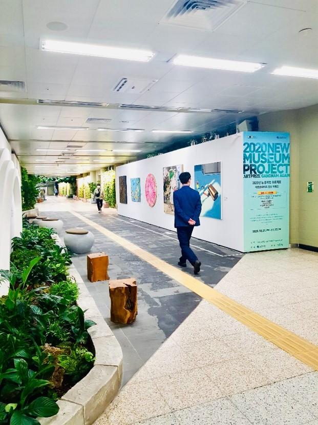 '아트프라이즈 강남 어게인' 미술품 청담역 미세먼지프리존 전시