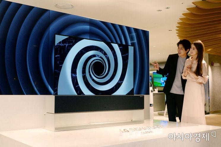 LG 롤러블 OLED TV 'LG 시그니처 올레드 R'