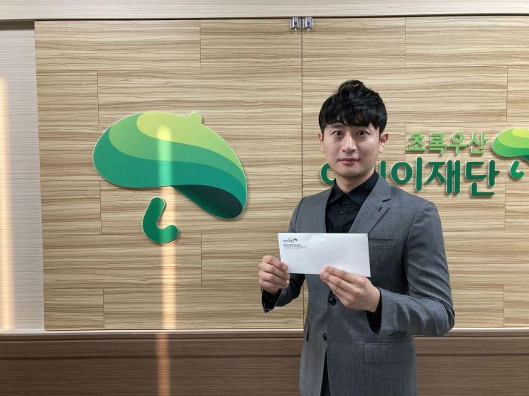 가수 최성, 코로나19 '캠페인 앨범' 수익금 초록우산에 기부