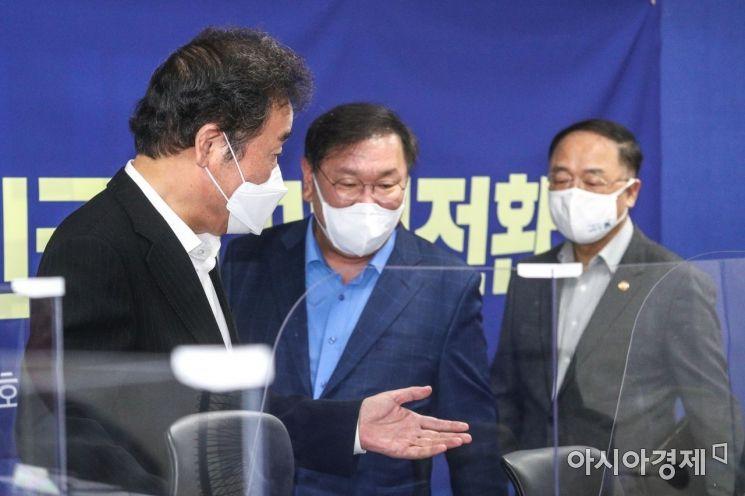 [포토] 뉴딜 워크숍 참석하는 이낙연·김태년