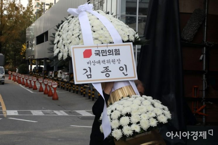 [포토] 이건희 회장 빈소 향하는 김종인 비대위원장 근조화환
