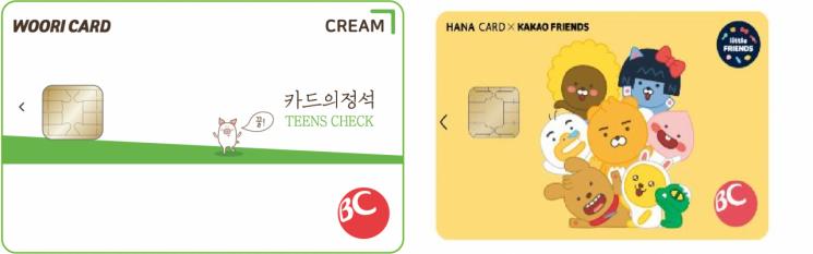 """[기하영의 생활 속 카드]""""엄카 대신 내 카드""""…청소년 전용 카드 어때요"""