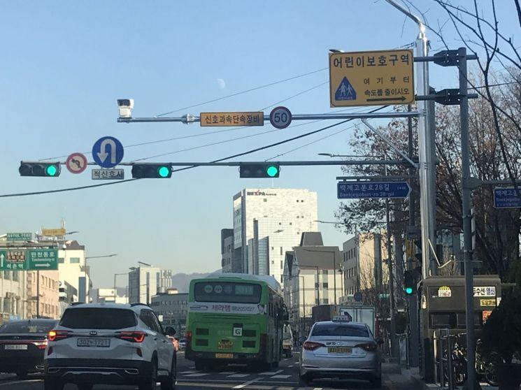 송파구, 초등학교 스쿨존 과속단속CCTV 24대 설치
