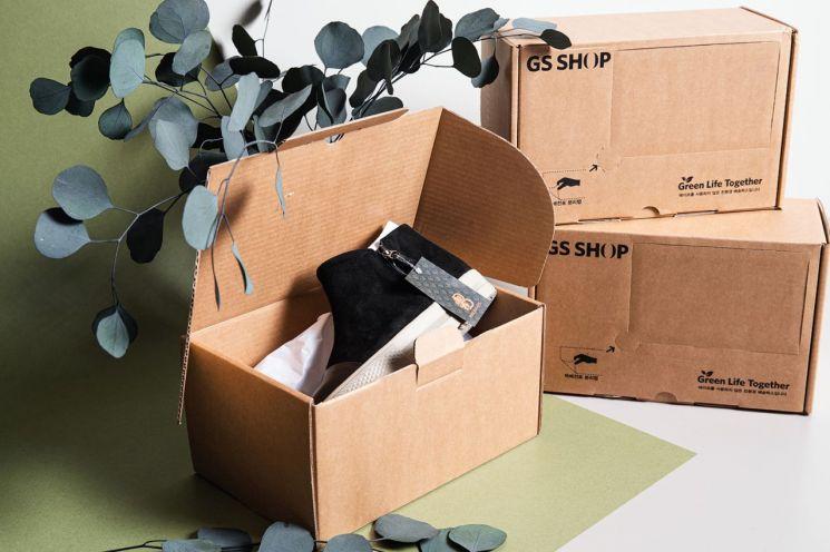 GS샵, 신발용 친환경 박스 '원 박스' 도입