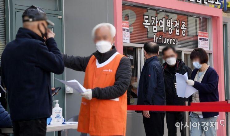 정부가 만62~69세 어르신을 대상으로 독감(인플루엔자) 백신 무료접종을 재개한 26일 서울의 한 병원 앞에서 시민들이 독감 예방접종을 위해 줄을 서 있다. 지난 9월25일 만12세 이하와 임신부, 10월13일 만13~18세, 19일 만70세 이상 무료접종을 다시 시작한 이후 접종재개 마지막 연령대가 된다. 정부는 최근 독감백신 접종 후 48명의 사망자가 발생한 것과 관련해, 지난 23일 서로 연관성이 없어 접종을 지속한다고 밝혔다./김현민 기자 kimhyun81@