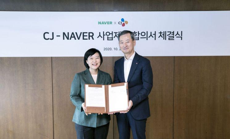 네이버-CJ, 6000억 '혈맹'…콘텐츠·물류 손잡는다(종합)
