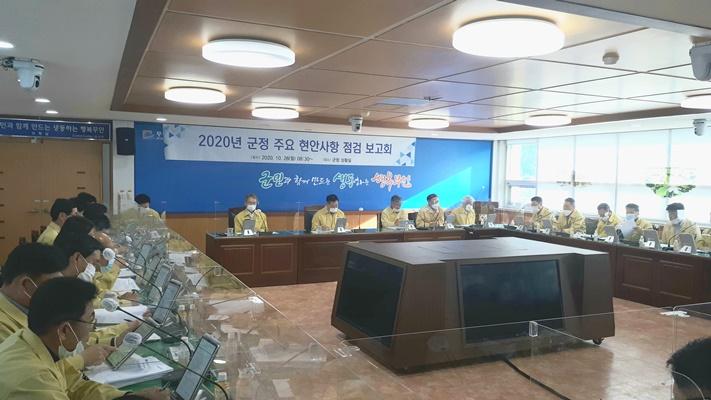무안군이 '2020년 주요 현안사항 점검 보고회'를 개최했다. (사진=무안군 제공)