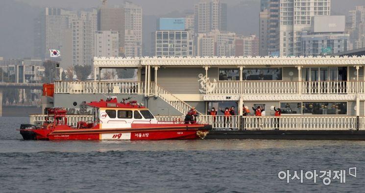 [포토] '유람선 승객들을 구출하라'
