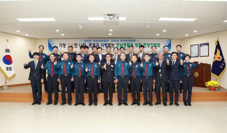 김재규 전남경찰청장, 진도경찰서 치안현장 방문