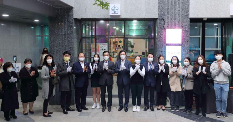 [포토]채현일 영등포구청장, 청소년자율문화공간 3호점 개소식 참석