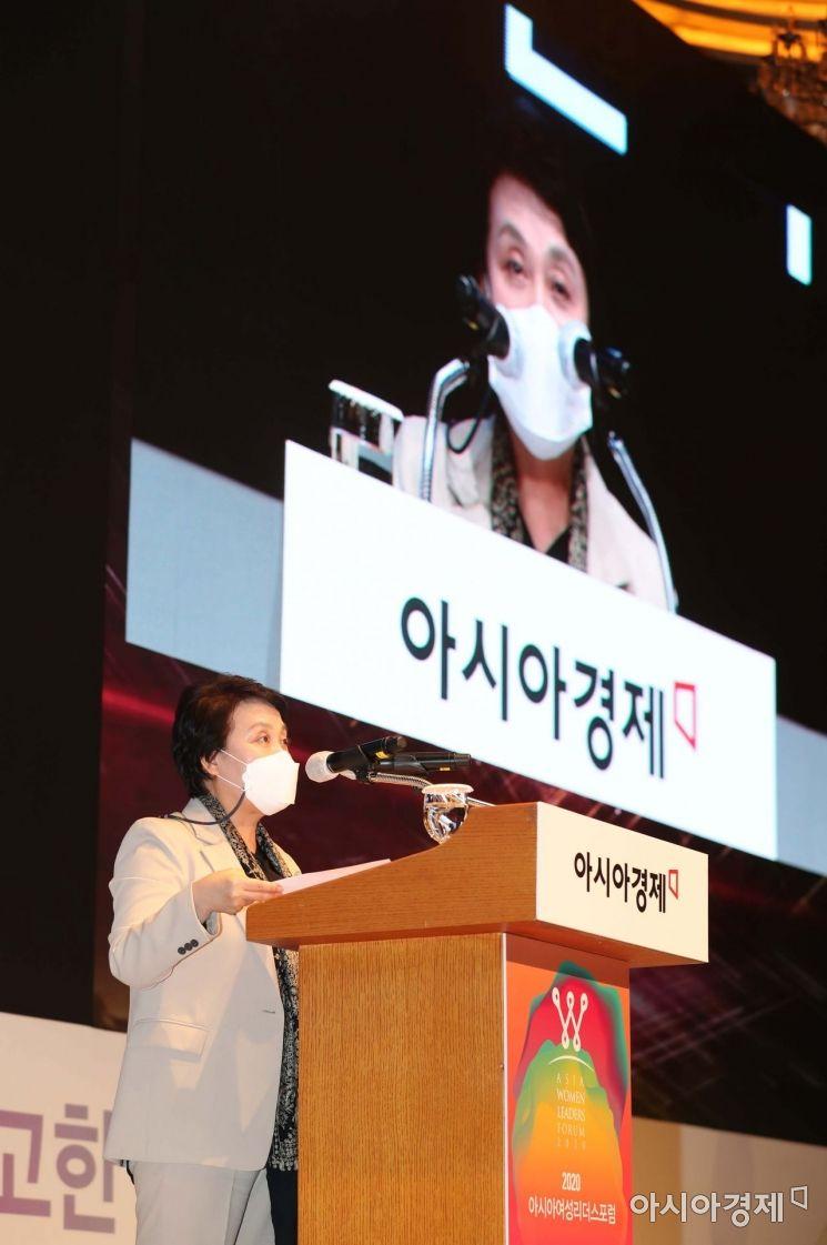 [포토]아시아여성리더스포럼 축사하는 정춘숙 위원장