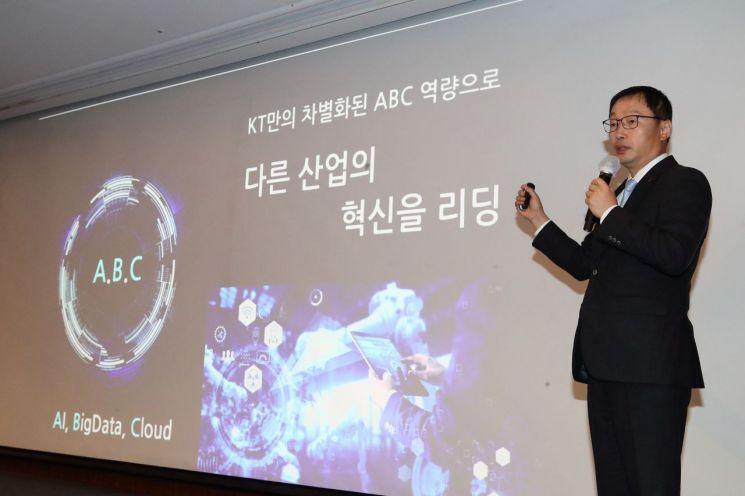 구현모 KT 대표가 28일 오전 '디지털-X 서밋 2020'에서 디지털 플랫폼기업 도약, B2B(기업 간 거래)시장 공략 등을 골자로 한 KT의 사업 전략을 소개하고 있다. [사진제공=KT]