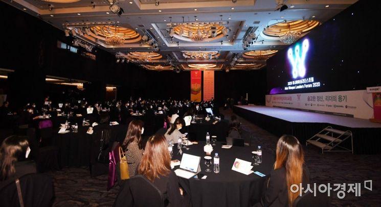 28일 서울 중구 롯데호텔에서 아시아경제 주최로  '2020 아시아여성리더스포럼'이 열리고 있다./김현민 기자 kimhyun81@