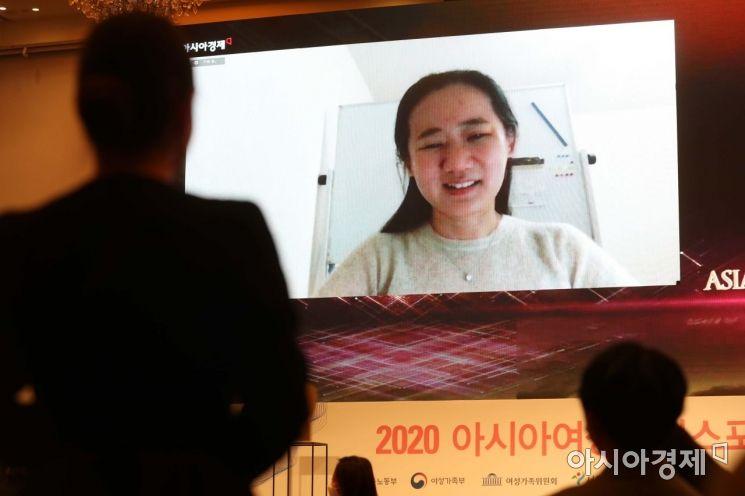 이진형 스탠퍼드대 신경과·바이오공학과 교수가 28일 서울 중구 롯데호텔에서 열린 '2020 아시아여성리더스포럼'에서 강연을 하고 있다. /문호남 기자 munonam@