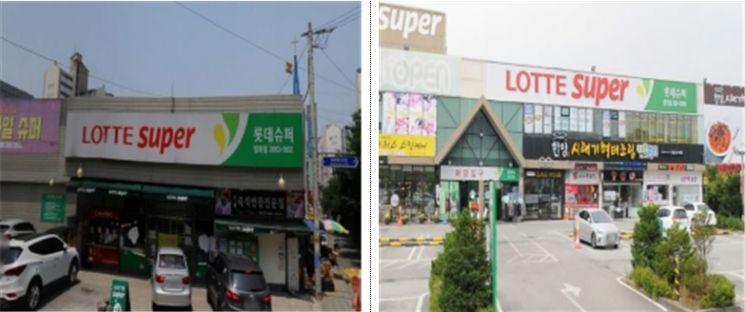 왼쪽은 롯데쇼핑 방화점, 오른쪽은 씨에스유통 춘천점. 롯데쇼핑과 씨에스유통은 점포 브랜드명을 '롯데슈퍼'로 단일화해 영업하고 있다.(사진제공=공정거래위원회)