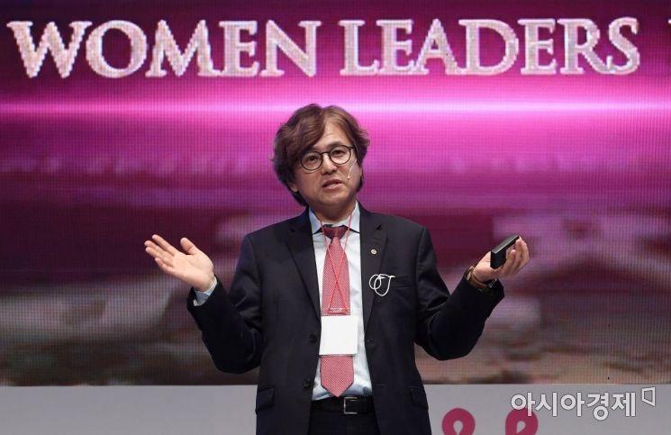 [포토] 박형주 총장, 아시아여성리더스포럼 강연