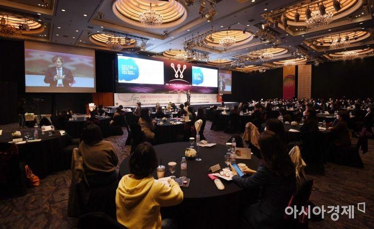 28일 서울 중구 롯데호텔에서 아시아경제 주최로 열린 '2020 아시아여성리더스포럼'에서 박형주 아주대학교 총장이 강연을 하고 있다./김현민 기자 kimhyun81@