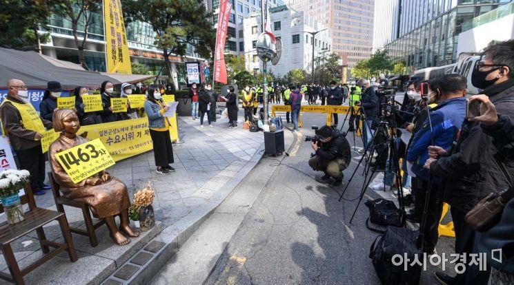 [포토]제1463차 일본군 성노예제 해결 위한 정기수요시위