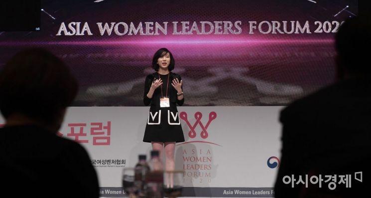 이재원 XYZ 벤처파트너스 대표가 28일 서울 중구 롯데호텔에서 열린 '2020 아시아여성리더스포럼'에서 강연을 하고 있다./김현민 기자 kimhyun81@