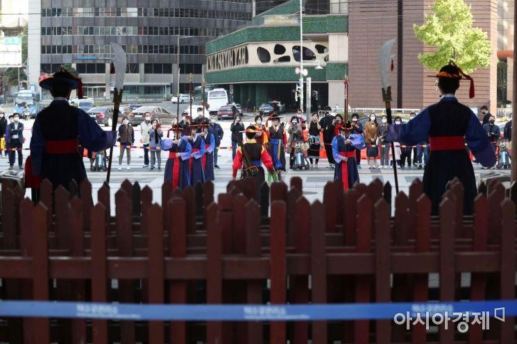 [포토]왕궁수문장 교대의식