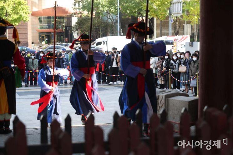 [포토]덕수궁 왕궁수문장 교대의식
