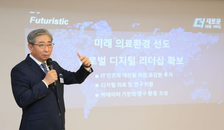 """윤동섭 연세의료원장 """"미래형 헬스케어 서비스 구축할 것"""""""