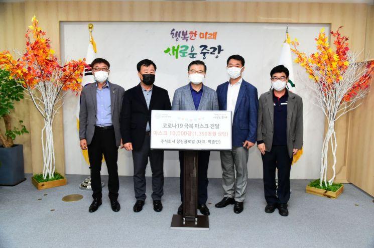 류경기 중랑구청장(왼쪽에서 세 번째)이 랑진글로벌로부터 마스크 1만장을 기탁받고 기념촬영을 했다.
