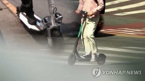 전동킥보드./사진=연합뉴스