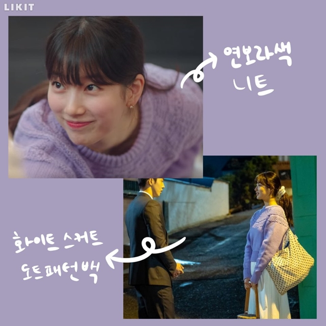 """[라이뷰]""""예쁘다…"""" 감탄만 나오는 '스타트업' 수지 패션"""