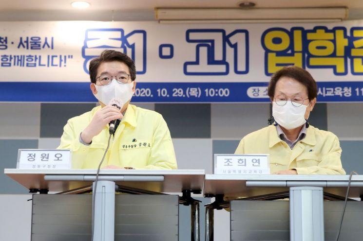 정원오 성동구청장(왼쪽)이 2021년 중1·고1 입학준비금 지원 기자회견에서 발언을 하고 있다 .