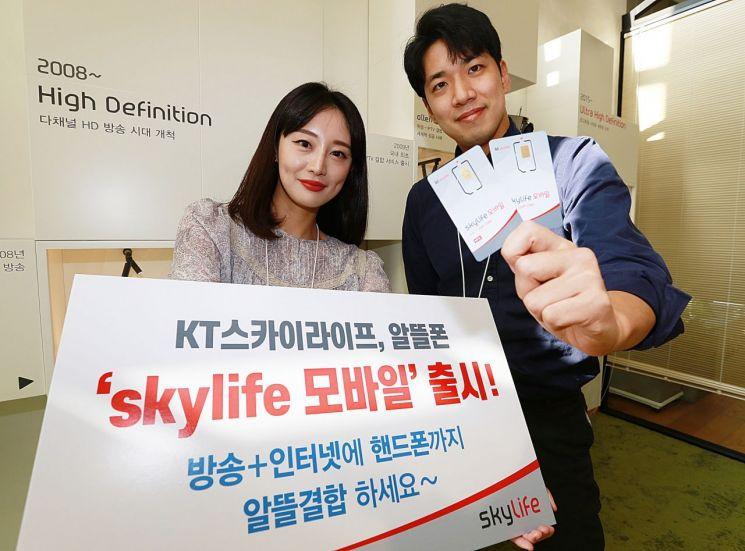KT스카이라이프, 알뜰폰 사업 본격화(종합)