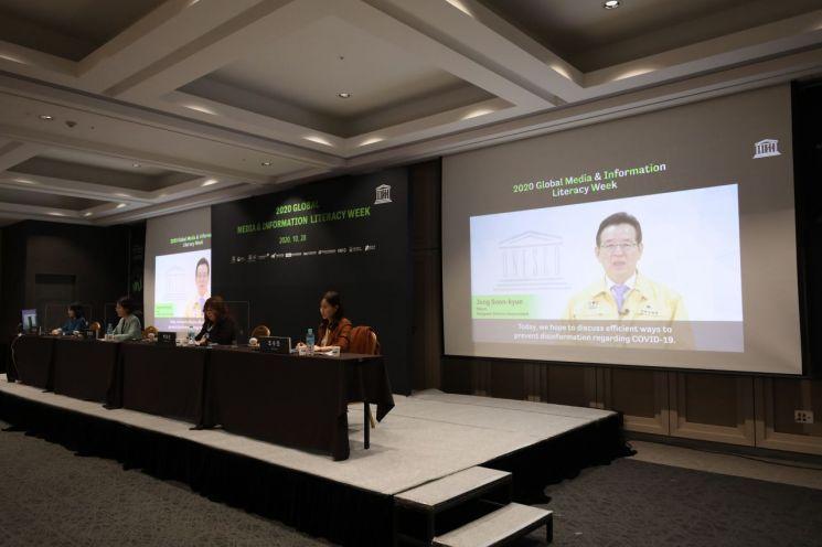 [포토]강남구 유네스코 '글로벌 미디어정보리터러시' 개최 협조