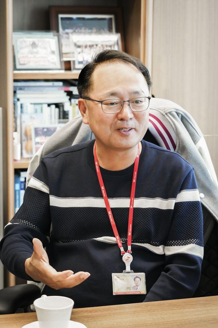 오경식 SK텔레콤 스포츠마케팅그룹장[사진=SK텔레콤 제공]