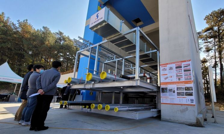 29일 SK건설은 스마트 건설기술 교류의 장인 '스마트 콘' 포럼을 열었다고 30일 밝혔다. (제공=SK건설)