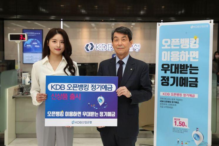 이동걸 산업은행 회장이 30일 출시된 'KDB 오픈뱅킹 정기예금'에 1호로 가입한 후 기념촬영을 하고 있다.