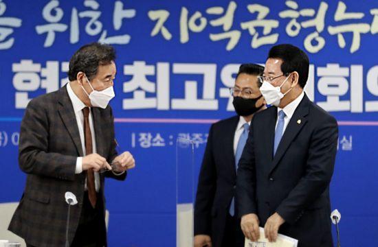 김영록 전남지사, 이낙연 민주당 대표에 현안사업 지원 건의