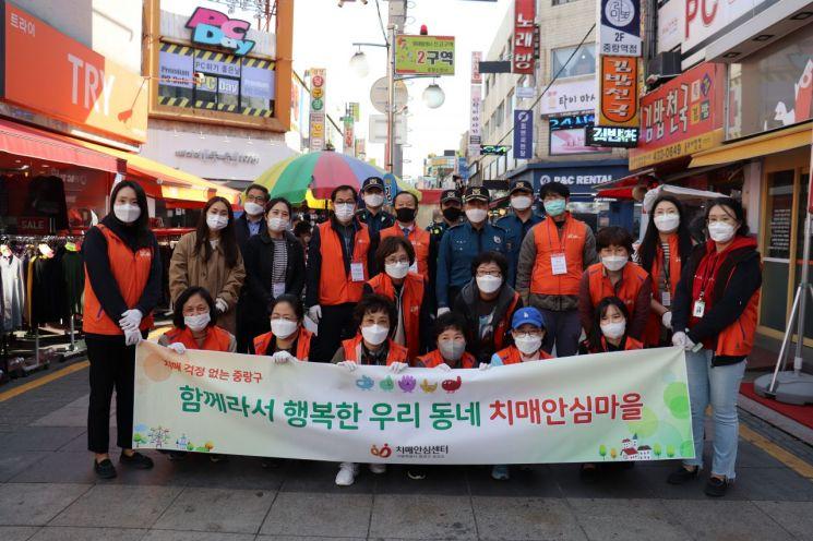 중랑구, 11월 한 달간 온라인 참여하는 랜선 가족 축제 개최