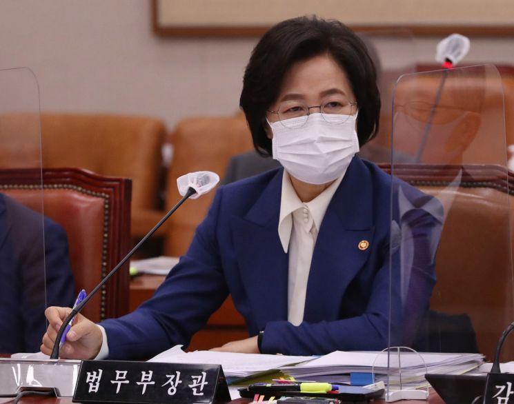 추미애 법무부 장관 / 사진=연합뉴스