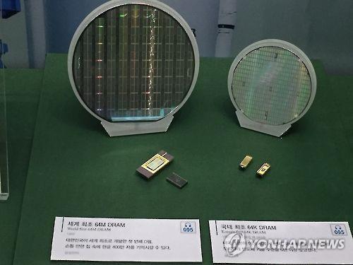 세계 최초 64M D램(왼쪽)과 국내 최초 64K D램. / 사진=연합뉴스