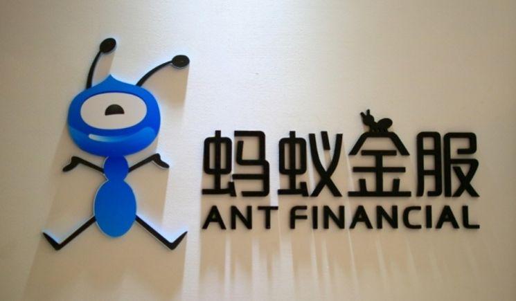 '알리페이' 앤트 IPO에 3200兆…카카오게임즈의 55배