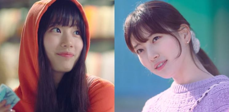 배우 배수지. 사진=tvN '스타트업' 캡처